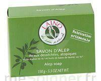LAINO SAVON D'ALEP SOLIDE, pain 150 g à VALS-LES-BAINS